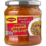 معجون الطهي العربي من ماجي - 200 غ