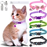 Simpeak 5 st katthalsband, justerbart reflekterande kattunge halsband med fluga, anti-strypning valphalsband med klocka och 2