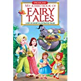Fairy Tales (My Jumbo Book)