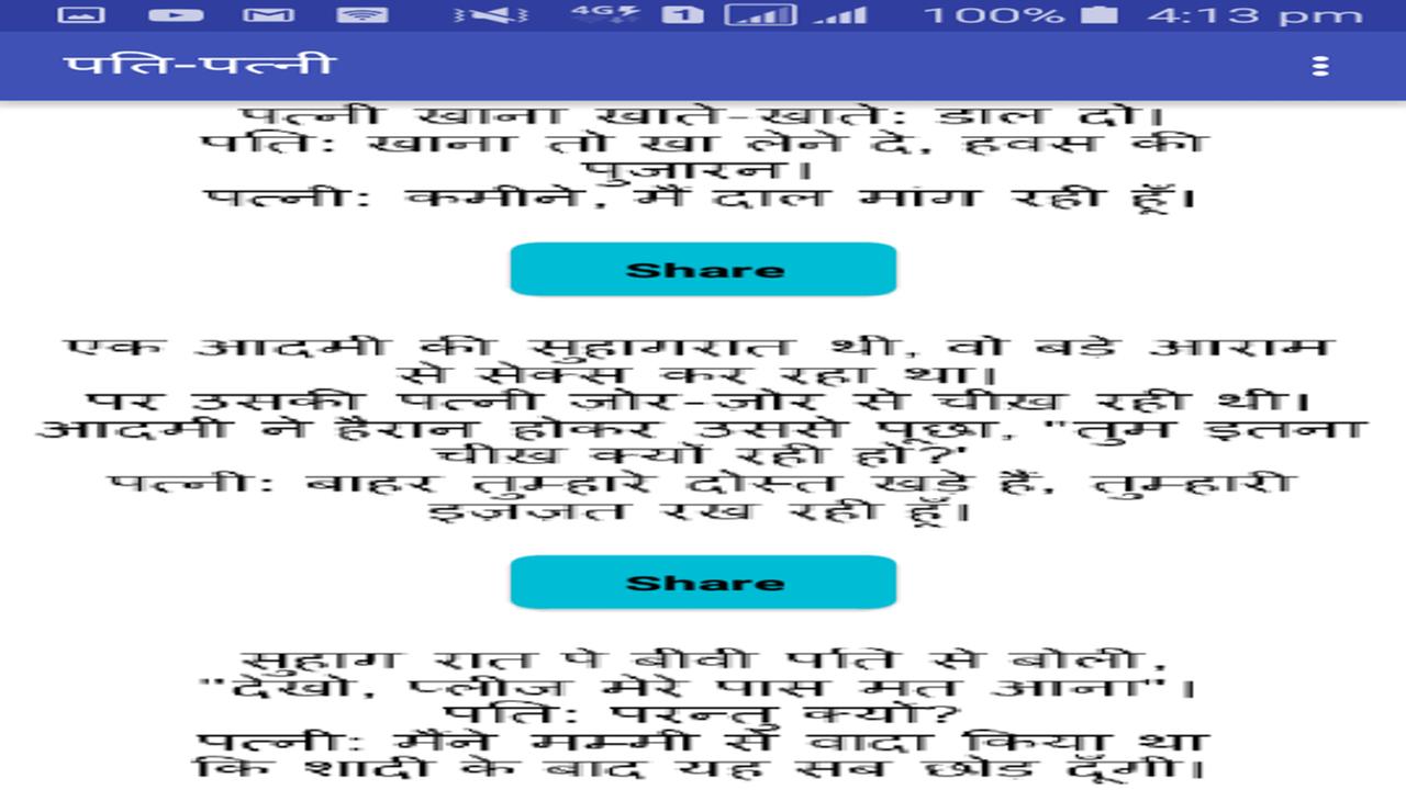 Desi Non Veg Jokes Hindi: Amazon co uk: Appstore for Android
