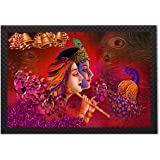 Saumic Craft Radha Krishna framed Religious Paintings for wall , Home decoration (14 X 20 INCHES ),Multicolor