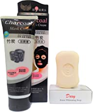 Charcoal Peel off Mask Cream 130g Anti-Blackhead Suction and Whitening Soap 100g - Pack of 2