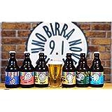 BOX DEGUSTAZIONE GIRO DEL MONDO IN 12 BIRRE- BOX da 12 bottiglie di birra artigianale Italiana da 33 cl FORMATO da 8 differen