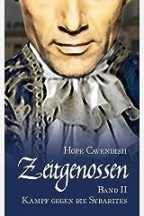 Zeitgenossen - Kampf gegen die Sybarites (Bd. 2) Kindle Ausgabe
