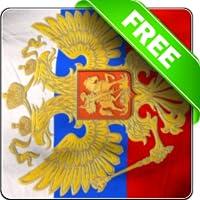 Russland Flagge frei