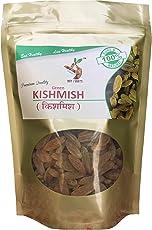 Shara's Premium Raisins (Kishmish) 1 Kg