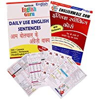 Spoken English Guru English Speaking Course Book and Daily Use English Sentences Book with English Grammar Charts.