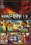 Gangs of Wasseypur Part 1 and 2