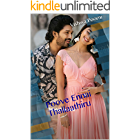 Poove Ennai Thallaathiru (Tamil Edition)
