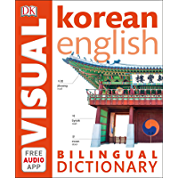 Korean-English Bilingual Visual Dictionary with Free Audio App