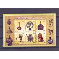 India 2016 Indian Metal Crafts Antiques - Miniature Sheet - MS 2