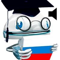 Russisch Verben HD (LearnBots™ Konjugationen, Verb und die gesamte Aussprache von einem Muttersprachler)