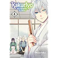 Kakuriyo: Bed & Breakfast for Spirits, Vol. 4