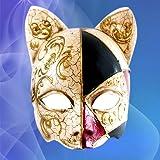 Cat Mask-Foto-Montage