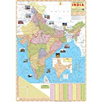 India political Map (SIZE 70x100 cms) Laminated Both sides with double side tape