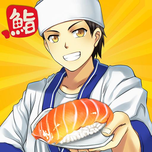 Sushi Diner (Kostenlose Sky Burger)