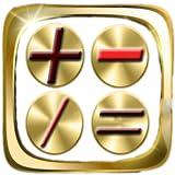 黄金の電卓-純金ボディの無料の計算機