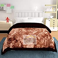 HOMESHELL Soft Premium Microfibre Heavy Winter Blanket/Quilt/Razai for Double Bed (Coffee)