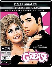 Grease (4K UHD & HD)