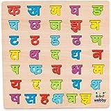 Webby Educational Premium Wooden Hindi Consonants Puzzle Toy
