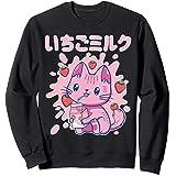 Chibi Kawaii Cat Chat Chatte Boisson Lait Fraise Japonaise Sweatshirt
