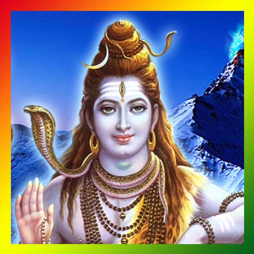 Lord Shiva Hq Live Wallpaper Amazoncouk Appstore For Android