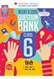 Oswaal NCERT & CBSE Question Bank Class 6 Hindi Book (For March 2021 Exam)