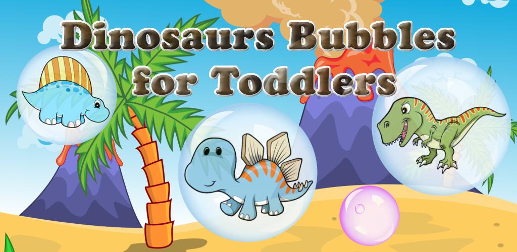 les bulles de dinosaures pour les tout petits et des enfants application gratuit pour d couvrir. Black Bedroom Furniture Sets. Home Design Ideas