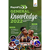 Rapidfire General Knowledge 2022 for Competitive Exams 4th Edition