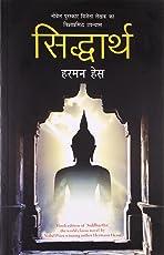 Sidharth  (Hindi)
