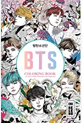 BTS Coloring Book for Stress Relief, Relaxation and Happiness: 5.5 in by 8.5 in size (KPOP, Band 1) Taschenbuch
