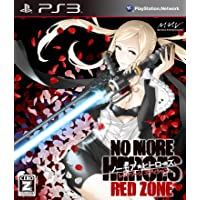 No More Heroes: Red Zone Edition (japan import)
