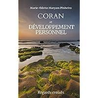 Coran et Développement personnel: Regards croisés
