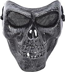 Prime Traders PVC Skull Face Mask, 22x22x11cm (Multicolour, PT0061)