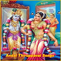 Andal Thiruppavai Tamil Songs