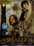 The Lord of the Rings: The Two Towers Hindi Movie VCD 3 Disc Pack