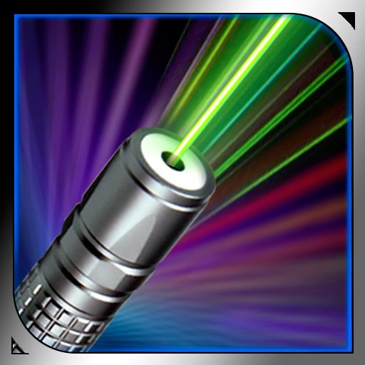 laser-simulator-2016