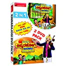 2 in 1 Kinnarajogi (2 DVD Pack)