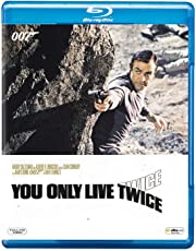 007: You Only Live Twice - Sean Connery as James Bond