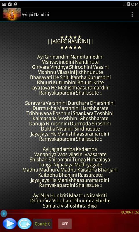 ayigiri nandini nanditha medini mp3 song free download