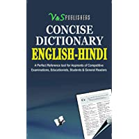 Concise English - Hindi Dictionary: English Word - Its Alternative Meanings In Hindi
