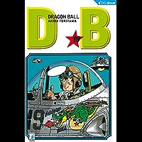 Dragon Ball 19: Digital Edition (Dragon Ball Evergreen Edition)