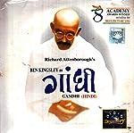 Gandhi Hindi Movie VCD 3 Disc Pack