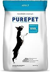 Purepet Chicken and Vegetables Adult Dog Food, 9 kg