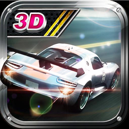RPM Drive (Flyer Maker Software)