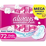Always Breathable Soft Maxi Thick, Large sanitary pads with wings, 72 pads