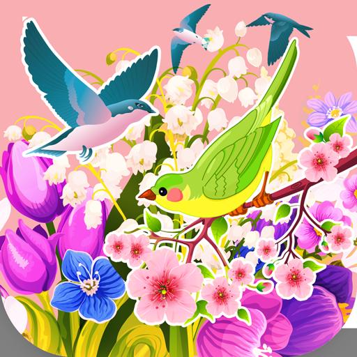 Frühlings-Aufkleber (Blatt-baum-aufkleber Bunte)