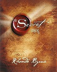 The Secret (Kannada)