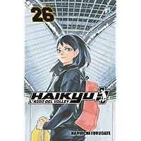 Haikyu!! (Vol. 26)