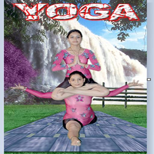 Yoga Training 1